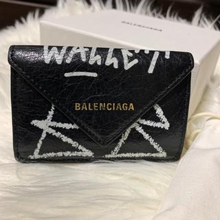 Balenciaga - BALENCIAGA ペーパー ミニ 財布