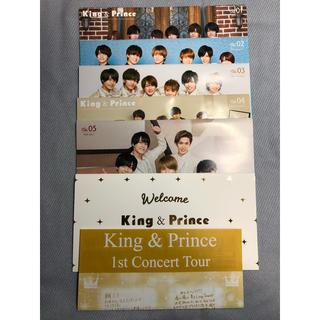King & Prince FC会報1〜5(アイドルグッズ)