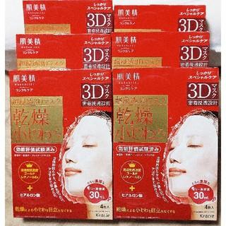 クラシエ(Kracie)の肌美精 リンクルケア3Dマスク 6箱セット(パック/フェイスマスク)