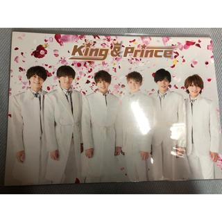 king&prince memorial 会場予約限定ポストカード(アイドルグッズ)