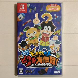 Nintendo Switch - ピカちんキット ゲームでピラメキ大作戦! switch