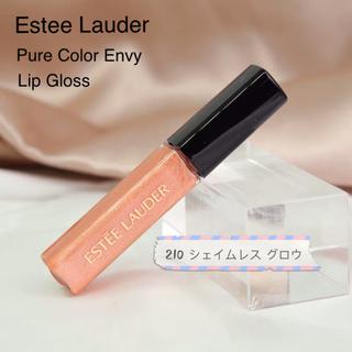 Estee Lauder - 新品!エスティローダー ピュア カラー エンヴィ リップグロス #210