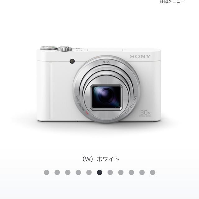 dショッピング |ソニー SONY デジタルスチルカメラ 「Cyber-shot