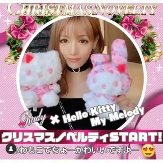 レディー(Rady)の新品✨Rady【ぬいぐるみ2個セット】Hello Kitty&My Melody(ぬいぐるみ/人形)