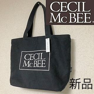 セシルマクビー(CECIL McBEE)の【新品】セシルマクビー CECIL McBEE トートバック 送料込み 匿名配送(トートバッグ)