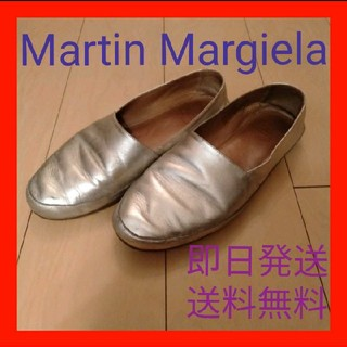 マルタンマルジェラ(Maison Martin Margiela)の【Martin Margiela】スリッポン(スリッポン/モカシン)