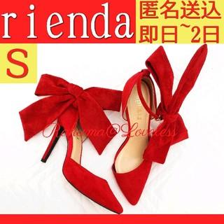 リエンダ(rienda)のrienda 美脚 リボン スエードパンプス Sサイズ ヒール10cm レッド(ハイヒール/パンプス)