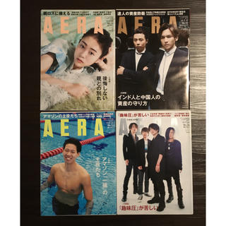 アサヒシンブンシュッパン(朝日新聞出版)のAERA 2017年 No.31〜34 4冊セット(アート/エンタメ/ホビー)
