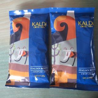 KALDI - KALDI★イタリアンロースト★2袋 《カルディコーヒー》 深煎り