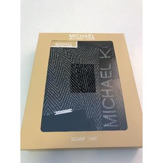マイケルコース(Michael Kors)の新品☆マイケルコース MK マフラー&ニット帽 セット♪(マフラー/ショール)