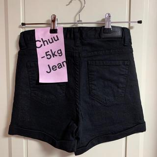 チュー(CHU XXX)のChuu -5kg Jean ブラックジーンズパンツ(デニム/ジーンズ)