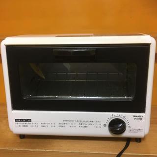 山善 - YAMAZEN オーブントースター