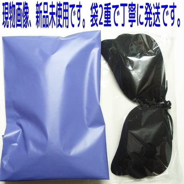 ヌーブラ NuBra Bカップ ブラック 美盛 紐付き レディースの下着/アンダーウェア(ヌーブラ)の商品写真