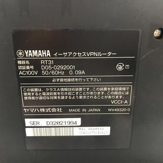 ヤマハ(ヤマハ)のヤマハ ルーター 中古品(PC周辺機器)