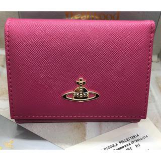 Vivienne Westwood - ヴィヴィアンウエストウッド 三つ折り ミニ 財布 ピンク 新品未使用