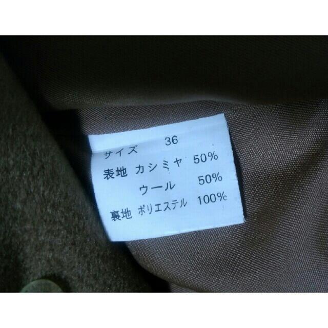 MISCH MASCH(ミッシュマッシュ)の美品 コート Sサイズ レディースのジャケット/アウター(トレンチコート)の商品写真