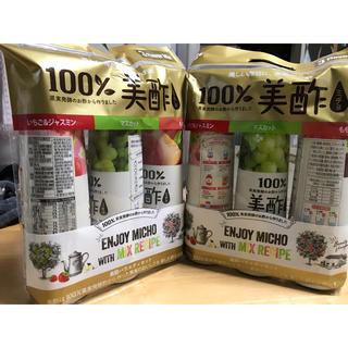 コストコ(コストコ)のミチョ   美酢 3種類 6本(ソフトドリンク)