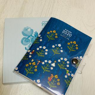 フェリシモ(FELISSIMO)のフェリシモ スケジュール帳 手帳 2020 和のもてなし(手帳)