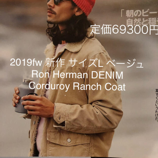 Ron Herman - サイズL ベージュRon Herman DENIM Corduroy Ranch