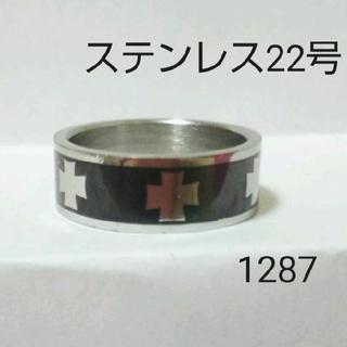1287  ステンレス指輪(リング(指輪))