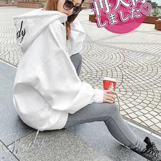 Rady - rady フーディ セットアップ 大人気商品 定価7590円 ホワイト Mサイズ