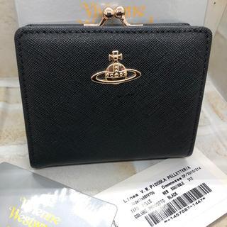 Vivienne Westwood 二つ折り 財布 黒 新品未使用