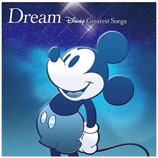ディズニー(Disney)の【新品未開封】ドリーム ディズニー グレイテスト・ソングス 洋楽版 CD(映画音楽)