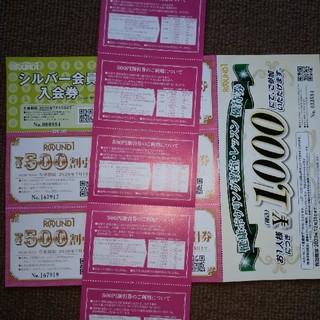 ラウンドワン株主優待券5,000円分(その他)