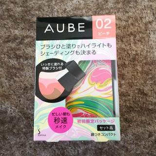 AUBE - 02 ピーチ オーブ ブラシひと塗り チーク