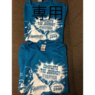 ホッカイドウニホンハムファイターズ(北海道日本ハムファイターズ)のファイターズ BB Tシャツ(応援グッズ)