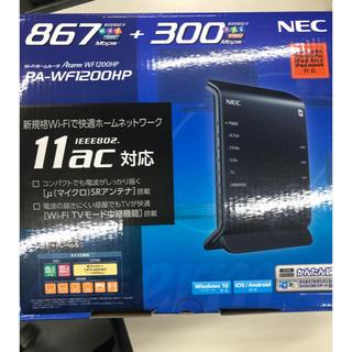 エヌイーシー(NEC)の即購入ok Wi-Fiルータ PA-WF1200HP (PC周辺機器)