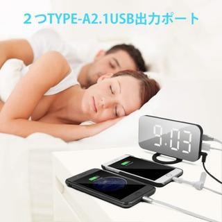 限定1台!! 目覚まし時計 USB電源式 284
