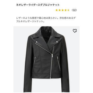 ユニクロ(UNIQLO)の♡ユニクロ♡ライダースジャケット♡(ライダースジャケット)