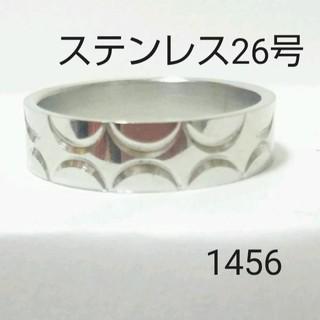 1456 メンズ指輪(リング(指輪))