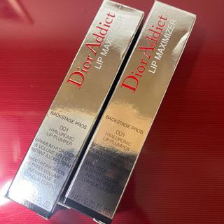 Christian Dior - 国内正規品 ディオール リップマキシマイザー  002 ピンク 2本