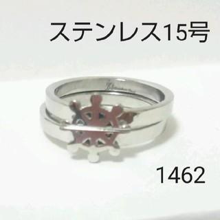 1462  レディースリング(リング(指輪))