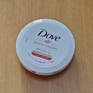 ユニリーバ(Unilever)の新品☆ダヴ ボディクリーム☆保湿 クリーム  (ボディクリーム)