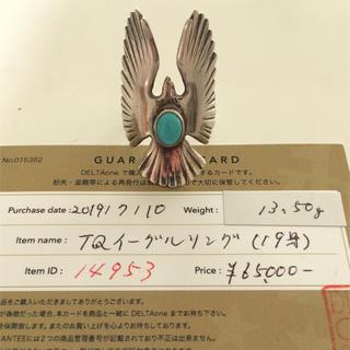 goro's - 原宿ゴローズ ターコイズ イーグルリング 19号