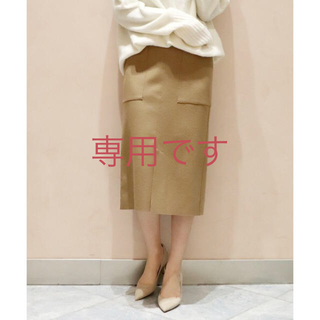 プラージュ(Plage)の未使用 Plage COMPRESSIONタイトスカート 34(ひざ丈スカート)