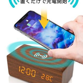 木目調 置き時計 ワイヤレス充電 搭載243