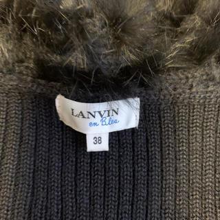 ランバンオンブルー(LANVIN en Bleu)のランバンオンブルー  ファーカーディガン(カーディガン)