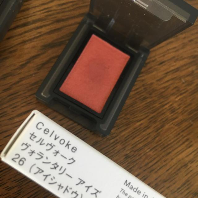 Cosme Kitchen(コスメキッチン)のセルヴォーク   ヴォランタリーアイズ コスメ/美容のベースメイク/化粧品(アイシャドウ)の商品写真