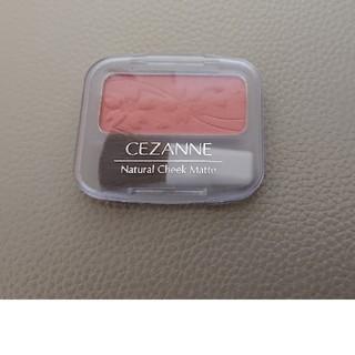 セザンヌケショウヒン(CEZANNE(セザンヌ化粧品))のセザンヌ ナチュラルチーク N/101 ホットピンク(チーク)
