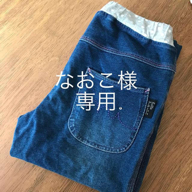 KP(ニットプランナー)のKP パンツ 150 お値下げ! キッズ/ベビー/マタニティのキッズ服女の子用(90cm~)(パンツ/スパッツ)の商品写真