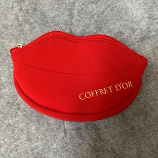 COFFRET D'OR - 化粧ポーチ