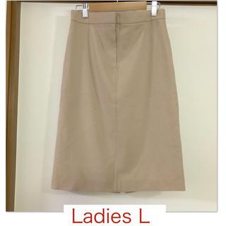 ルシェルブルー(LE CIEL BLEU)の【ルシェルブルー】ベージュのウールタイトスカート40(L)(ひざ丈スカート)