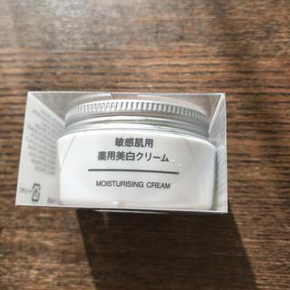 MUJI (無印良品) - 無印良品 敏感肌用 美容美白クリーム