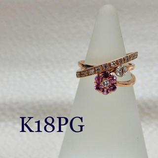 K18PGダイヤ・ピンクサファイヤリング 4.5号(リング(指輪))