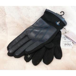 ヴィヴィアンウエストウッド(Vivienne Westwood)の新品☆ヴィヴィアン メンズ手袋 スマホ対応(手袋)