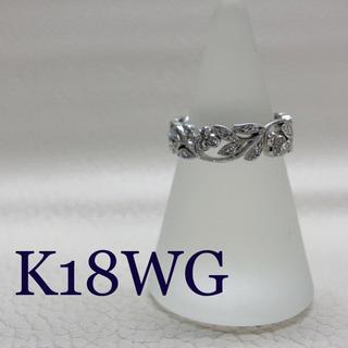 K18WG フルデザインブランドリング 10.5号(リング(指輪))